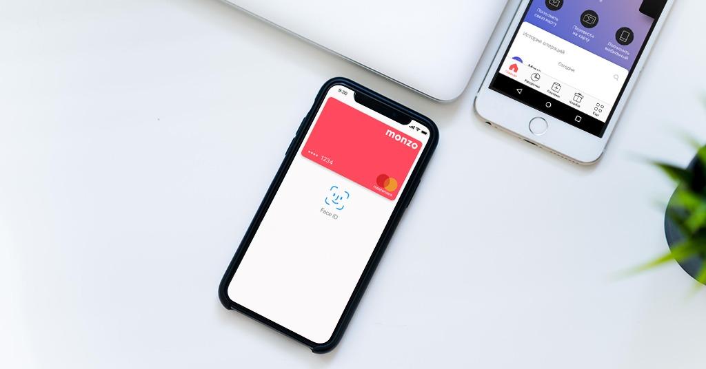 mobile banks