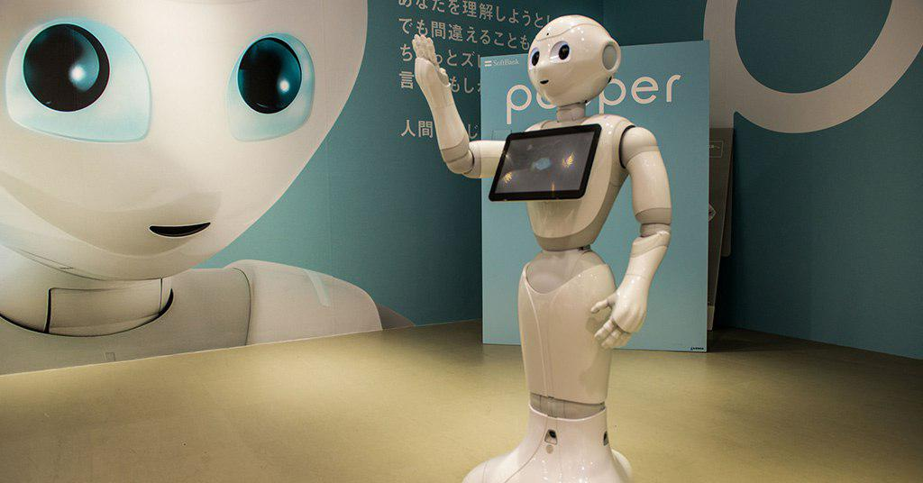 Robots in banks