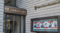 Japanese banking group to acquire division from other bank