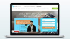 CS-Cart offers new marketplace software