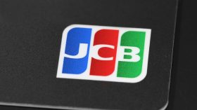 Japanese fintech brand JCB: history and key products