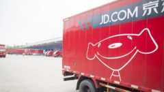 JD.com reports a record-breaking Singles Day