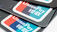 UnionPay unveiled its digital debit and credit cards