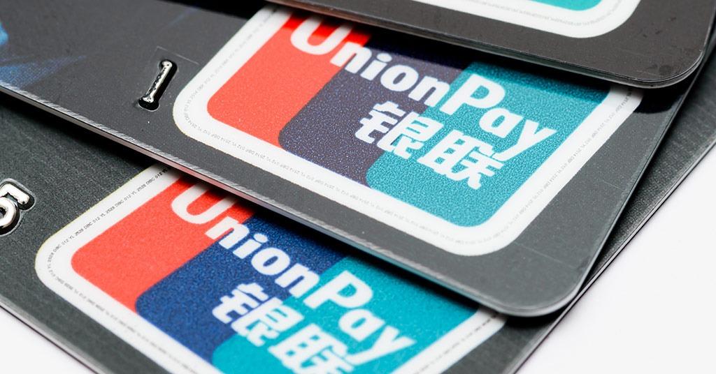 UnionPay acceptance index