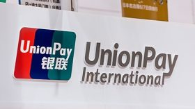 Throwback Thursday: Chinese payment giant UnionPay