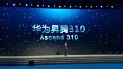 Huawei's AI solution recognized as the world's leading tech achievement