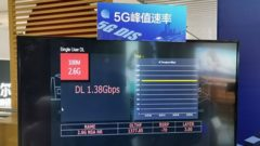5G network is now available at Shanghai's railway station