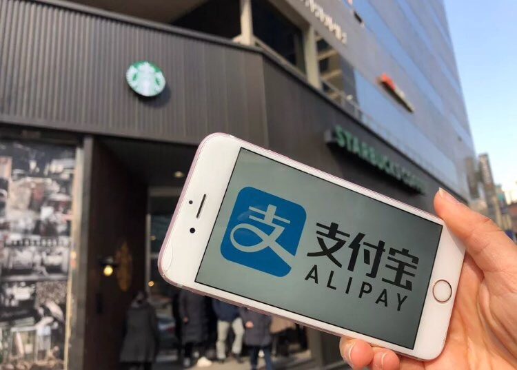 How to use Alipay: functions review | PaySpace Magazine