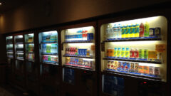 Ingenico presents a new solution for the vending business