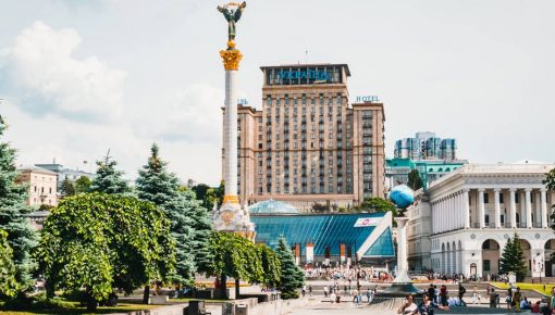 Kyiv travel guide: related expenses and payment means