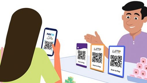 What is Paytm and how to use it