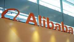 Alibaba extends its partnership with large Chinese Bank