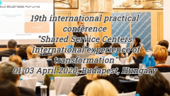 Shared Service Centers. International experience of transformation
