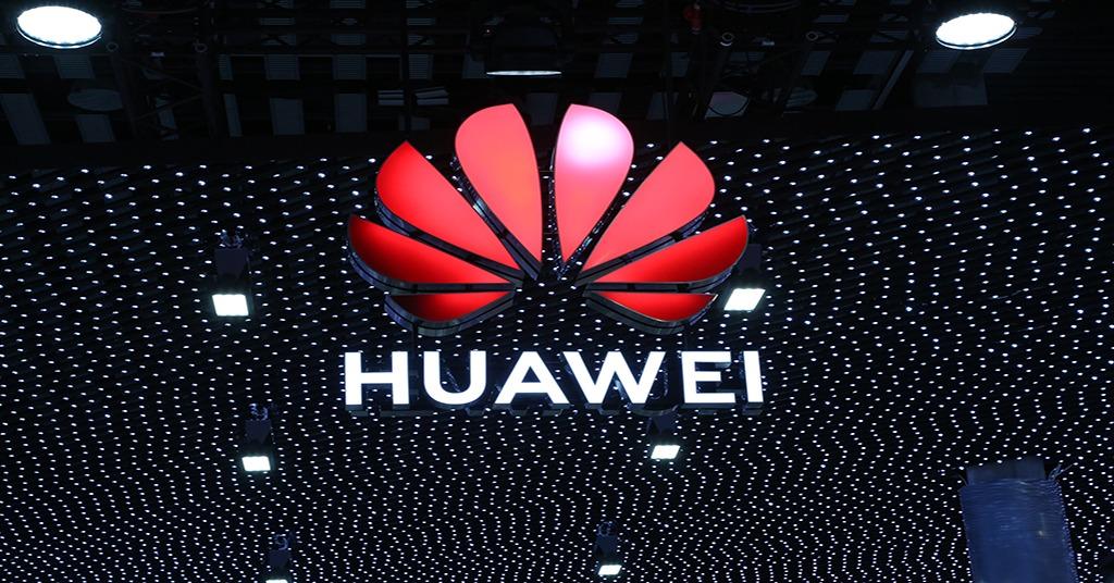 Huawei Xunlian Zhipay