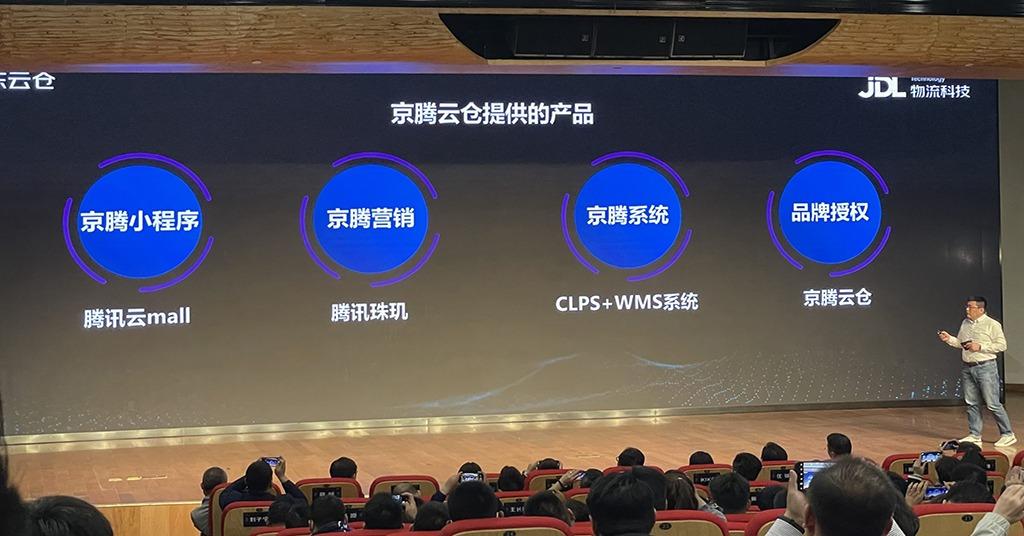 JD Tencent